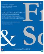 L'implication des langues dans l'élaboration et la publication des recherches scientifiques