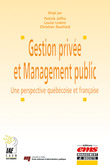Gestion prive et Management public