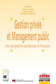 Gestion privée et Management public