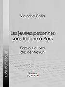 Les jeunes personnes sans fortune à Paris