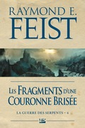 Les Fragments d'une couronne brise