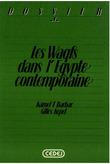 Les Waqfs dans l'Égypte contemporaine