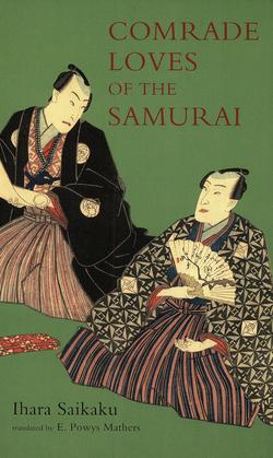 Comrade Loves the Samurai