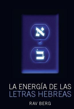 La Energia de las Letras Hebreas