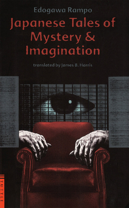 Japanese Tales of Mystery & Imagination
