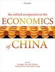 The Oxford Companion to the Economics of China