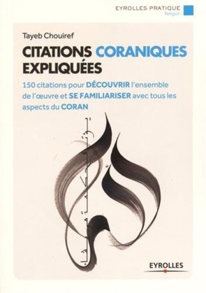 Citations coraniques expliquées