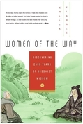 Women of the Way