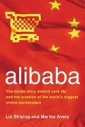 alibaba