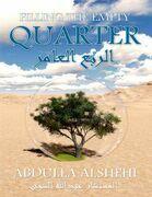 Filling the Empty Quarter: Declaring a Green Jihad On the Desert