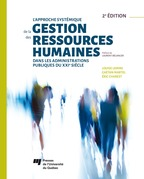 L'approche systémique de la gestion des ressources humaines dans les administrations publiques du XXIe siècle, 2e édition