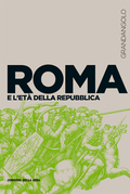 Roma e l'età della Repubblica