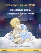 Schlaf gut, kleiner Wolf – Приятных снов, маленький волчонок. Zweisprachiges Kinderbuch (Deutsch – Russisch)