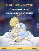 Sleep Tight, Little Wolf - Приятных снов, маленький волчёнок. Bilingual children's book (English - Russian)