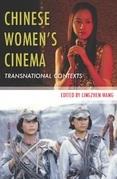 Chinese Women¿s Cinema: Transnational Contexts