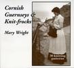 Cornish Guernseys & Knitfrocks
