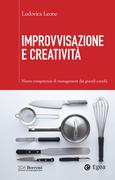 Improvvisazione e creatività
