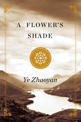 A Flower's Shade