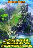 The Story of Abdullah Ibn AbdulMuttalib Father of Prophet Muhammad SAW