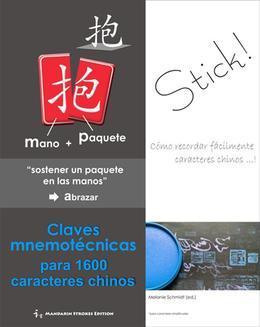 Claves mnemotécnicas para 1600 caracteres chinos