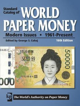 Standard Catalog of World Paper Money - Modern Issues