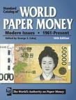 Standard Catalog of World Paper Money - Modern Issues