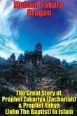 The Great Story of Prophet Zakariya (Zachariah) & Prophet Yahya (John The Baptist) In Islam