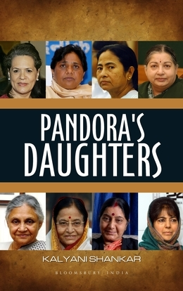 Pandora's Daughters