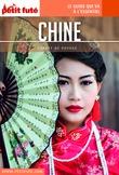 Chine 2016 Carnet Petit Futé (avec cartes, photos + avis des lecteurs)