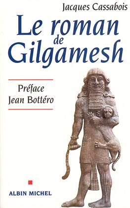 Le Roman de Gilgamesh