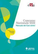 Manuale dei casi clinici - Concorso Nazionale SSM