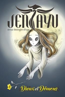 Jentayu