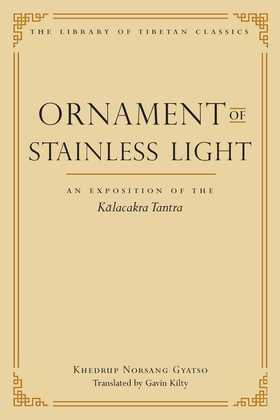 Ornament of Stainless Light