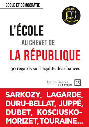 L'École au chevet de la République