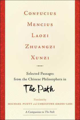Confucius, Mencius, Laozi, Zhuangzi, Xunzi