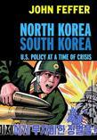 North Korea/South Korea: U.S. Policy at a Time of Crisis
