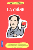 Tests express / La Chine