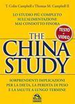 The China Study - Testo e Video