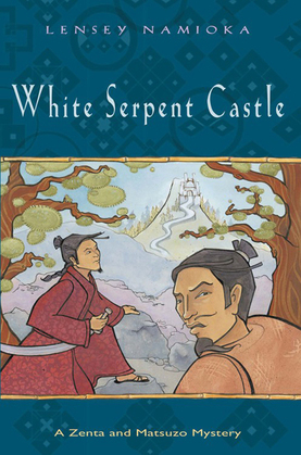 White Serpent Castle