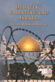 Debating Palestine and Israel
