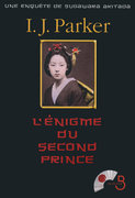 L'Enigme de second prince