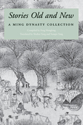 Stories Old and New: A Ming Dynasty Collection