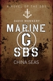 Marine G SBS