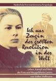 Nadeshda Konstantinowna Krupskaja - Ich war Zeugin der größten Revolution in der Welt