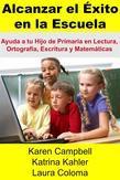 Alcanzar El Éxito En La Escuela