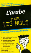Arabe - Guide de conversation Pour les Nuls