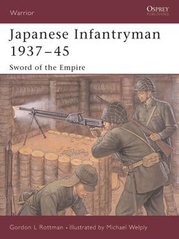 Japanese Infantryman 1937Â?45