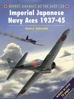 Imperial Japanese Navy Aces 1937Â?45