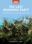 The Last Boarding Party