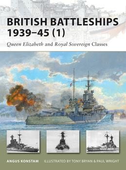 British Battleships 1939Â?45 (1)